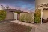 3719 Lanham Drive - Photo 48