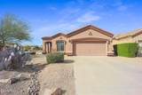 14422 Prickly Pear Court - Photo 2