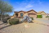 14422 Prickly Pear Court - Photo 3