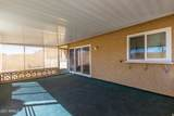 11071 Gulf Hills Drive - Photo 24