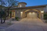 9356 Horseshoe Bend Drive - Photo 2