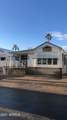 2248 San Juan Circle - Photo 1