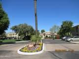 9550 Thunderbird Road - Photo 3
