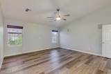 5701 Junction Street - Photo 20