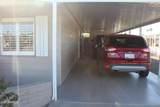 2260 Demaret Drive - Photo 5