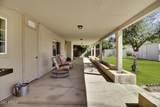 2107 Wood Drive - Photo 34