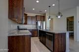 12636 Nogales Drive - Photo 11