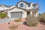 12636 Nogales Drive - Photo 2