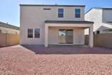 12636 Nogales Drive - Photo 31