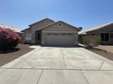 8633 Shaw Butte Drive - Photo 2