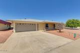 10009 Desert Forest Circle - Photo 2