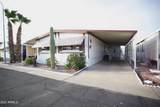4065 University Drive - Photo 1