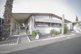 4065 University Drive - Photo 2