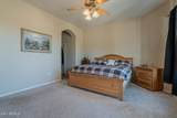 1575 Starr Road - Photo 40