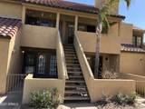 4901 Calle Los Cerros Drive - Photo 6