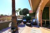6712 Eugie Terrace - Photo 3
