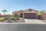 10619 Gold Panning Court - Photo 2