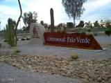 9314 Sun Lakes Boulevard - Photo 26