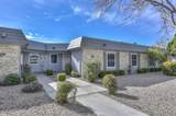 10561 Ocotillo Drive - Photo 1