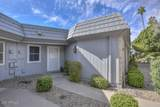 10561 Ocotillo Drive - Photo 39