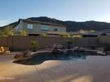 8341 Desert Spoon Drive - Photo 65