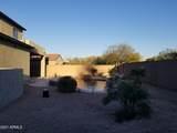 8341 Desert Spoon Drive - Photo 67