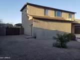 8341 Desert Spoon Drive - Photo 69