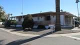 5201 Camelback Road - Photo 2