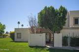 7830 Valley Vista Drive - Photo 2
