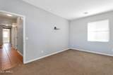 22130 Ashleigh Marie Drive - Photo 16