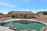 22130 Ashleigh Marie Drive - Photo 5