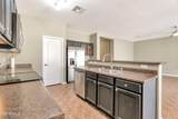 22130 Ashleigh Marie Drive - Photo 8