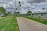 10876 Santa Fe Drive - Photo 20