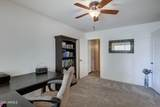 28976 Calcite Way - Photo 20