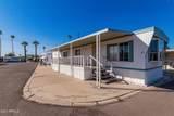 530 Alma School Road - Photo 2
