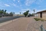 1036 Harmony Avenue - Photo 32