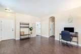 8708 Lakeview Circle - Photo 4