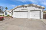7240 Kimberly Way - Photo 4