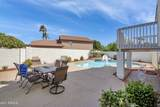 7240 Kimberly Way - Photo 45