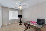 4229 Vest Avenue - Photo 36