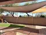 8551 Sonora Street - Photo 5