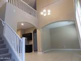 1367 Country Club Drive - Photo 5