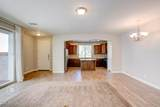 20917 Maiden Lane - Photo 8