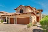 3029 Sonoran Hills - Photo 1