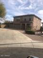 17005 Carmen Drive - Photo 1