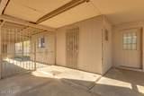 6914 Pierson Street - Photo 7