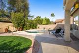 6624 Tonopah Drive - Photo 30