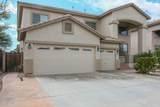 45089 Horse Mesa Road - Photo 2