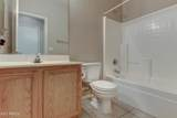 44 Greenfield Road - Photo 21