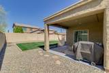 10852 Nosean Road - Photo 41